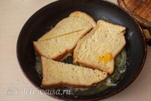 Французские тосты с молоком: фото к шагу 7.