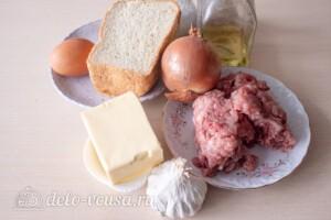 Котлеты по-донбасски: Ингредиенты