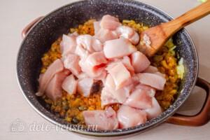 Курица карри с рисом и сливками: фото к шагу 6.