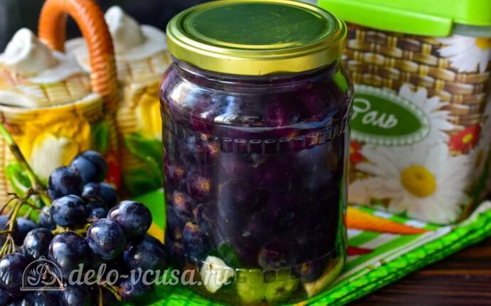 Рецепт маринованный виноград на зиму