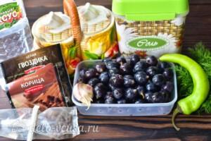 Маринованный виноград на зиму: Ингредиенты
