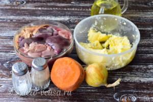 Паштет из гусиной и куриной печени: Ингредиенты
