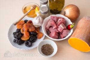 Рагу из говядины с тыквой и сухофруктами: Ингредиенты