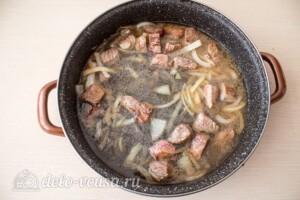 Рагу из говядины с тыквой и сухофруктами: фото к шагу 3.
