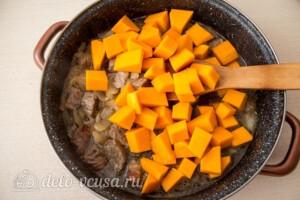 Рагу из говядины с тыквой и сухофруктами: фото к шагу 4.