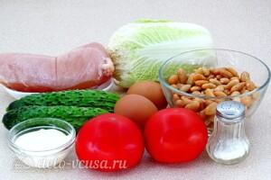 Салат с курицей, овощами и фасолью: Ингредиенты