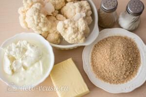 Цветная капуста, запеченная с сыром: Ингредиенты