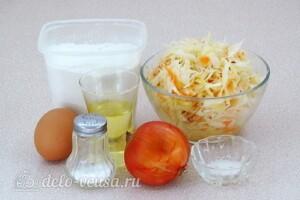 Вареники с квашеной капустой: Ингредиенты