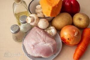 Жаркое со свининой, тыквой и овощами: Ингредиенты
