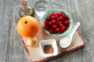 Клюквенный соус к мясу: Ингредиенты