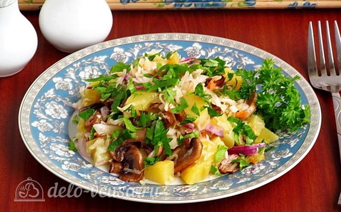 Картофельный салат с квашеной капустой и грибами: фото блюда приготовленного по данному рецепту