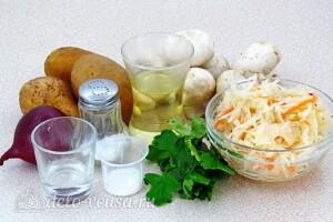 Картофельный салат с квашеной капустой и грибами: Ингредиенты