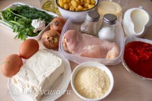 Ленивая лазанья из макарон и курицы: Ингредиенты