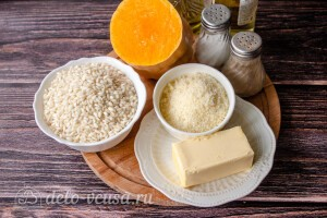 Ризотто с тыквой и сыром: Ингредиенты