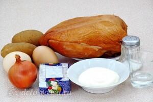 """Салат """"Невеста"""" с копчёной курицей: Ингредиенты"""