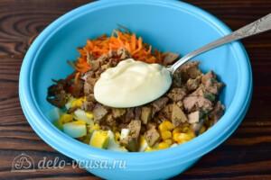 Салат с печенью и морковью по-корейски: фото к шагу 4.