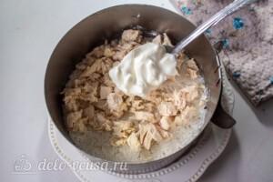 Слоеный салат с рисом и черносливом: фото к шагу 4.