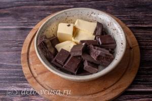 Шоколадный фондан: фото к шагу 1.