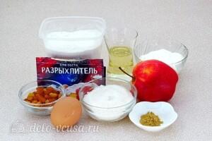 Имбирные маффины с яблоками: Ингредиенты