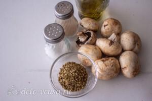Запеченные шампиньоны с прованскими травами: Ингредиенты