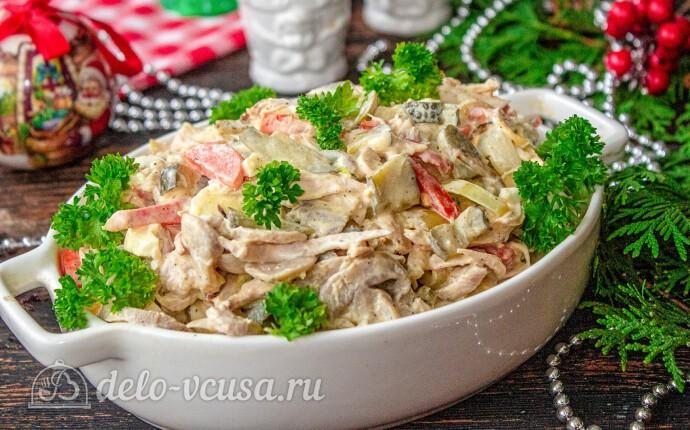 Машеровский салат