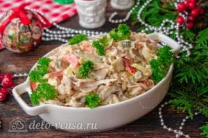 Машеровский салат: фото к шагу 8.
