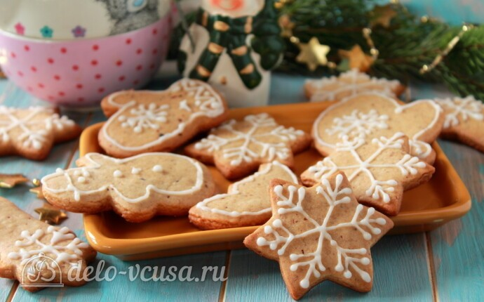 Печенье пипаркоок Piparkook