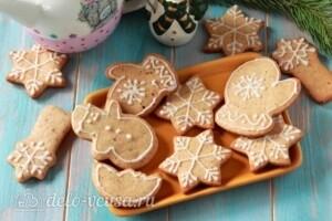 Печенье пипаркоок Piparkook: фото к шагу 11.