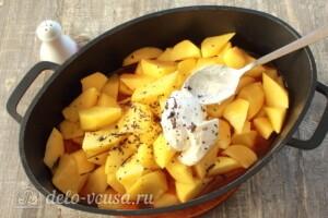Овощное рагу с фасолью и мясом: фото к шагу 7.