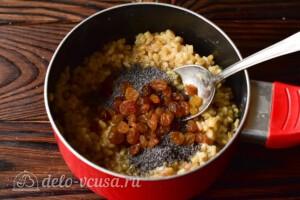 Рождественское сочиво из пшеницы: фото к шагу 7.