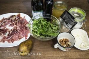 Теплый салат с грушей и хамоном: Ингредиенты
