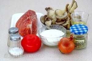 Свинина с вешенками в сметане: Ингредиенты