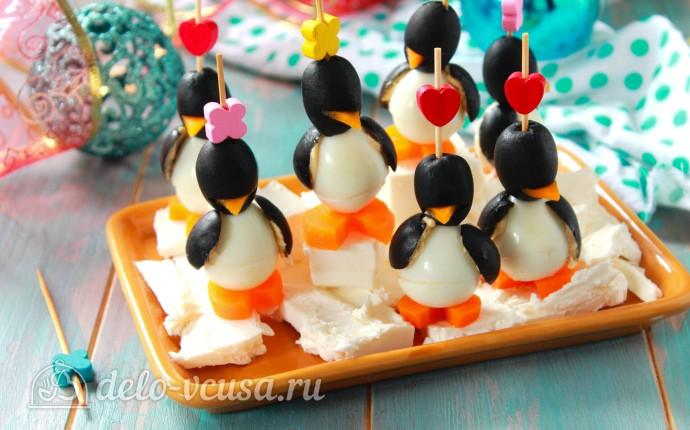 """Канапе """"Пингвины"""" из маслин"""