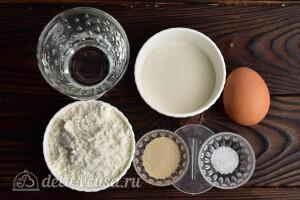 Быстрые дрожжевые блины на воде: Ингредиенты