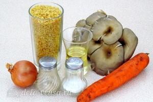 Булгур с овощами и вешенками: Ингредиенты