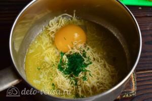 Гренки с сыром по-валлийски: фото к шагу 5.