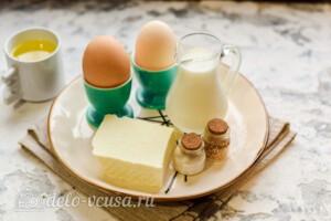Омлет с адыгейским сыром: Ингредиенты