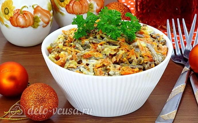 Салат из телячьей печени с овощами
