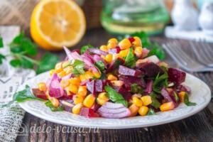 Салат со свеклой и кукурузой: фото к шагу 6.