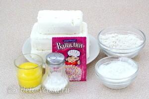 Творожные шарики по-латышски: Ингредиенты