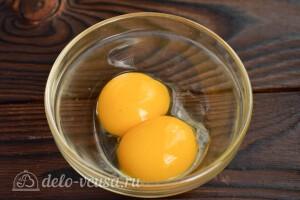 Яйца Орсини в духовке: фото к шагу 1.