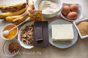 Банановый кекс с орехами и шоколадом: Ингредиенты