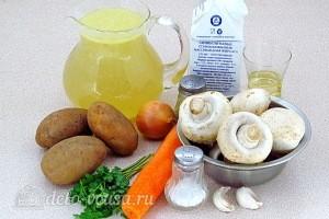Грибной суп со сливками и шампиньонами: Ингредиенты