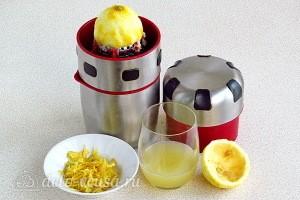 Отделяем цедру лимона и сок