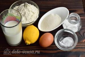 Лимонные панкейки: Ингредиенты