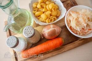Макароны с квашеной капустой: Ингредиенты