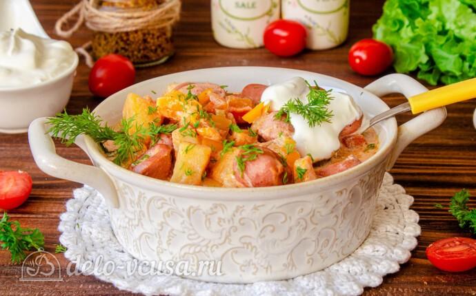 Овощное рагу с сосисками и картошкой