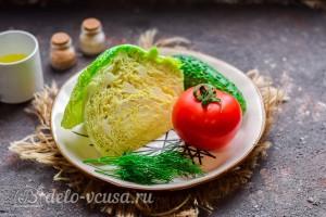 Салат из савойской капусты и помидоров: Ингредиенты