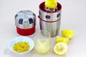 Снимаем лимонную цедру и выжимаем сок