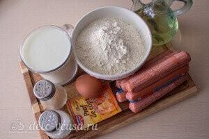 Быстрые сосиски в тесте на кефире без дрожжей: Ингредиенты